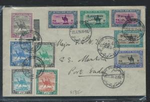 COUNTRY SOUTH OF EGYPT  (P2109B) 1939 10 DIFF CAMEL STAMPS ON LOCAL COVER