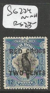 North Borneo SG 224 MNH (2cxz)