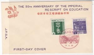 Japan 1940 50th Ann of Imperial Re Script on Education Stamps FDC Cover Rf 30874