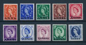 [96354] Oman British Postal Agencies Eastern Arabia 1952-54 QEII w/ OVP MLH