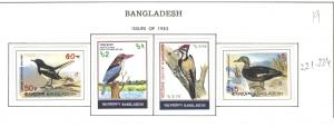 BANGLADESH 1983 BIRDS #221-224 MH