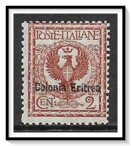 Eritrea #20 Coat Of Arms MNH