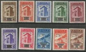 SAN MARINO  215-224  HINGED,  OVERPRINTED FOR DOWNFALL OF FASCISM