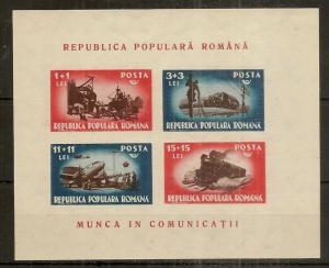 Romania 1948 Communications MS2011 MNH Cat£34