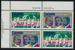 Canada 858a TL Plate Block MNH Music, Composer O Canada