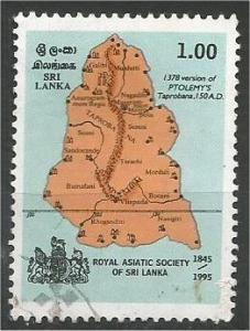 SRI LANKA, 1995, used 1r, Royal Asiatic Scott 1128