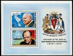 HERRICKSTAMP BRITISH ANTARCTIC Sc.# 63A 1974 Church Souvenir Sheet