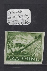 BURMA JAPANESE OCCUPATION  (P2108BB)  AZAD HIND 1/2 A IMPERF JSCA  1   MOG