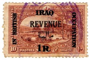 (I.B) Iraq Revenue : British Occupation 1R on 10pi OP