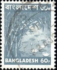 Bamboo & Water Lilies, Bangladesh stamp SC#100 used