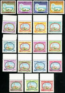Kuwait Stamps # 853-71 MNH XF Scott Value $149.75