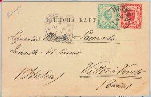66007 - MONTENEGRO  - POSTAL HISTORY: POSTCARD to ITALY 1906