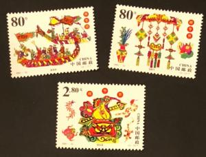 2001 Stamp of China Scott # 3110-3112 Set It is of Duanwu Dragon Boat Festival (