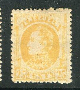 VENEZUELA; 1880 classic Bolivar issue fine Mint hinged 25c. value