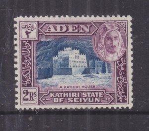 ADEN, Kathiri State of Seiyun, 1942 2r. Blue & Purple, lhm.