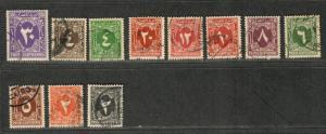 Egypt Sc#J30-39 Used/VF, Complete Set, Cv. $21.60