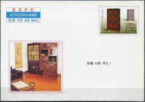 Korea 2007. Historic furniture (Mint) Aerogram