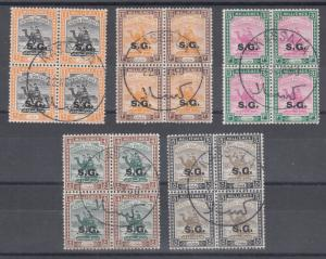 Sudan Sc O28-O32 used. 1948 Camel Post Riders, used blocks of 4, KASSALA cancels