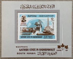 Aden Kathiri 1967 World EXPO '67 Montreal MS, MNH. Michel BL 15A, CV €14.00