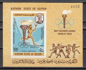 Aden-Kathiri, Mi cat. 163, BL13 B. Summer Olympics, IMPERF s/sheet. Cat. 70.00.*