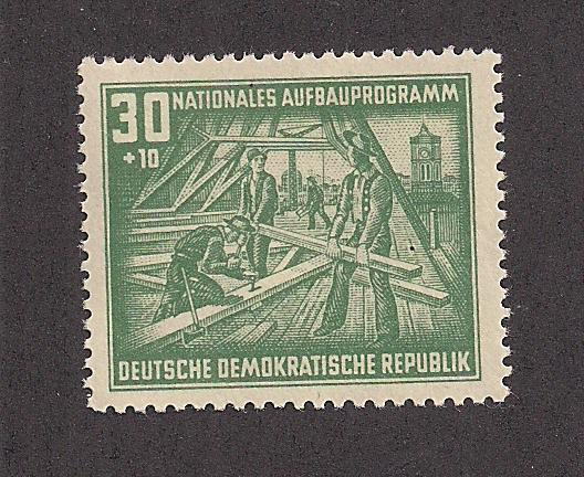 GERMANY - DDR SC# B24 F-VF MNH 1952
