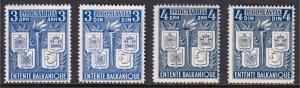 Yugoslavia - Scott #155-158 - MH - Disturbed, glazed gum - SCV $3.20