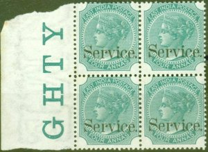 India 1867 4a Pale Green SG028 Very Fine MNH Marginal Block of 4