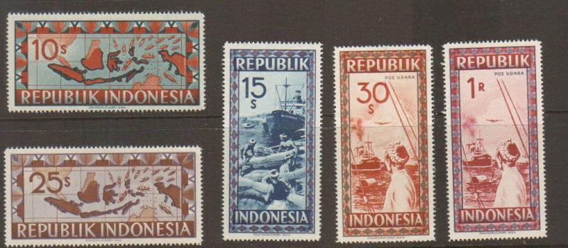 Indonesia #54-8 Mint