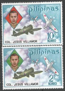PHILIPPINES 1186-87 MNH AIRPLANE C948-6
