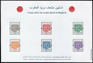 HERRICKSTAMP NEW ISSUES MOROCCO Postal Museum S/S Silver Foil