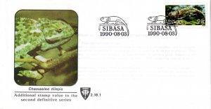 Venda - 1986 Reptiles 21c Chameleon FDC SG 133b