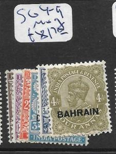 BAHRAIN (P0902B) KGV ON INDIA  SG 4-9   MOG