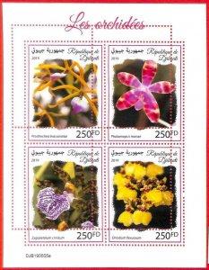 A3887 - DJIBOUTI - ERROR MISPERF, Miniature sheet: 2019, Orchids, Flowers