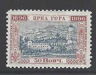 Montenegro Sc # 54 mint hinged (RS)