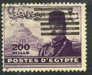 EGYPT 1953 200m King Farouk Error DOUBLE BARS Sc 358 VFU