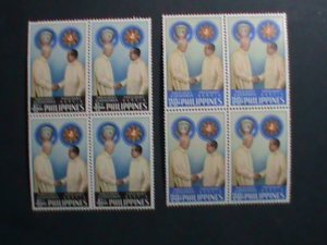 PHILIPPINES-1960-SC# 8123-4  VISIT OF U.S. PRESIDENT EISENHOWER-MNH BLOCKS-VF