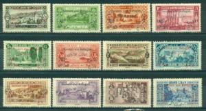 Lebanon #B1-B12  Mint F-VF H  Scott $54.50   #B2, B4 Thin