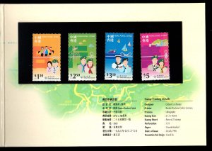Hong Kong 1998 SCOUTS Presentation Pack SCOUTS Girl Scout, BADEN POWELL MNH