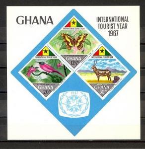 Ghana Scott 318a Mint NH (Catalog Value $22.00)