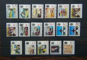 Seychelles 1969 - 1975 to 10r Used