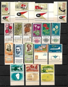 ISRAEL STAMPS, 1959 YEAR SET COMPLETE, MNH