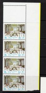 SAUDI ARABIA;  1981 Mecca Pilgrimage issue Mint MINT MARGIN BLOCK,  20h.