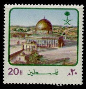 Saudi Arabia 866 MNH Architecture, Dome of the Rock
