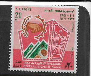 EGYPT, 888, MNH, SAFE DEPOSIT BOX