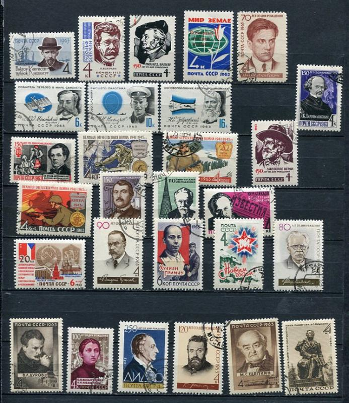 Russia 1963 Accumulation Complete sets Used 3704