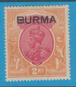 BURMA 14 MINT HINGED OG * NO FAULTS EXTRA FINE !