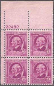 861 Mint,OG,NH... Plate Block of 4... SCV $1.25