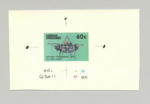 Grenada Grenadines #881 Flying Bedstead, Aviation, 1v. imperf chromalin proof