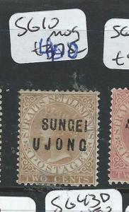 MALAYA SUNGEI UJONG (P0510B) QV 2C  SG 10  MOG