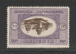 Armenia inverted center Revenue fiscal Cinderella stamp 8-14-1 no gum